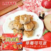 日本 LOTTE 樂天 甘熟草莓可可派 69g 草莓可可派 草莓泡芙餅 草莓千層派 草莓夾心 餅乾