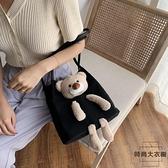包包大容量帆布包女小熊單肩包卡通購物袋【時尚大衣櫥】
