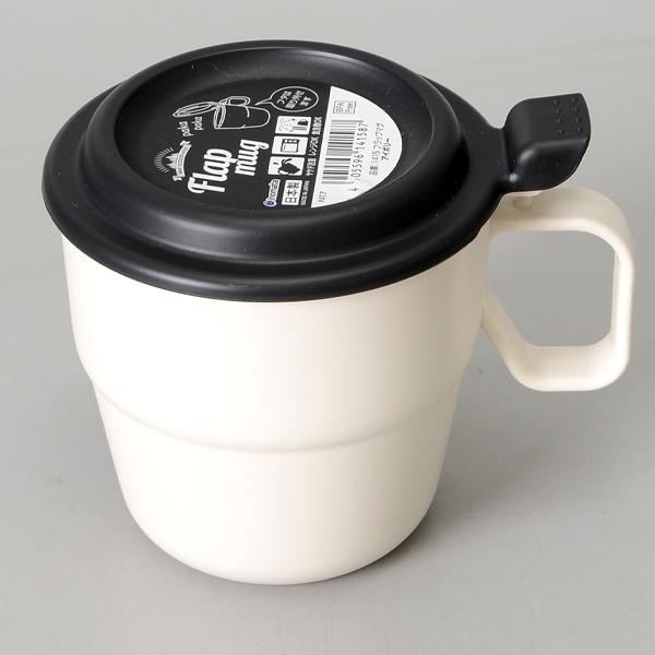 日本製[Inomata]Flap mug方便馬克杯附蓋360ml W/ 1415