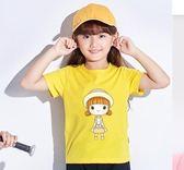 女童短袖2019新款純棉中大童夏裝童裝半袖夏季上衣兒童洋氣t恤女第七公社