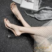 透明高跟鞋女涼鞋性感外穿粗跟涼拖水晶拖鞋【繁星小鎮】