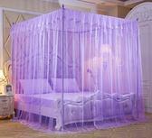 蚊帳—新款蚊帳三開門網紅支架1.8m床雙人家用1.5加厚加密1.2/2米 依夏嚴選