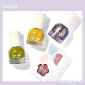 指甲油-Judydoll橘朵晶燦瑩亮指甲油新款夏日美甲顯白氣質復古芒果黃初學 糖糖日系