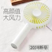 小電風扇迷你可充電usb小風扇靜音鋰電池便攜式桌面床上學生宿舍 全館免運