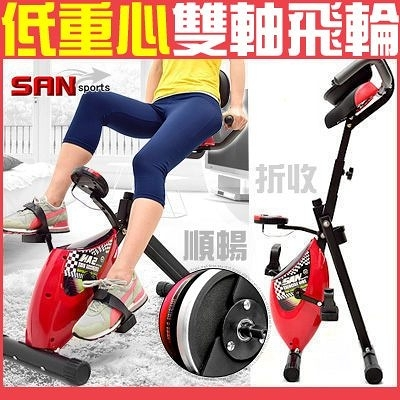 超跑磁控健身車坐臥式車懶人自行單車X型BIKE美腿機器材運動腳踏車另售電動跑步機踏步機飛輪車