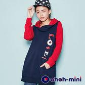 【ohoh-mini孕婦裝】經典紅藍連帽孕婦上衣