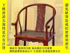 二手書博民逛書店【罕見】Chinese Furniture by Zhang X