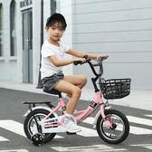 兒童自行車 兒童自行車1-2-3-6-7-10歲寶寶腳踏單車女孩女童車公主款小孩男孩 DF免運 艾維朵