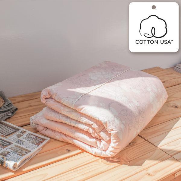 涼被 精梳棉純棉涼被 多款任選/美國棉授權品牌[鴻宇]台灣製