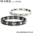 【MARE-精密陶瓷】對鍊 系列:情比金堅(黑寬&白窄) 陶  款