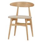 【森可家居】洛娜餐椅(皮)(實木) 9CM527-7
