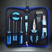 電動工具組 家用工具組套套裝五金工具包電工工具箱工具包多功能手動工具【快速出貨八折搶購】