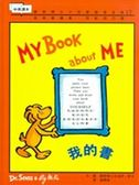 (二手書)我的書