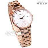 GOTO 羅馬 星星 卡娜赫拉的小動物報時生活 女錶 不銹鋼錶帶 學生錶 玫瑰金x白 GS0099L-44-241