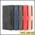 【萌萌噠】HTC U20 5G (6.8吋) 復古皮紋 多卡槽側翻平板皮套 磁扣 支架 全包軟殼 平板套 手機套