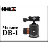 Marsace DB-1〔載重20kg〕球型雲台