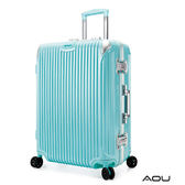AOU 極速致美系列 20吋PC防刮專利設計鋁框行李箱(湖水藍)90-020C