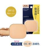 媚點 潤透上質無瑕粉餅 OC-B1 淺膚色(11g)