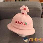 兒童帽子薄款可愛女童寶寶秋冬嬰兒幼兒漁夫帽【淘嘟嘟】
