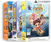 哈GAME族【百玩不膩】現貨 可刷卡 免運 PC GAME  大富翁4 + 大富翁6 + 大富翁8 三套同捆