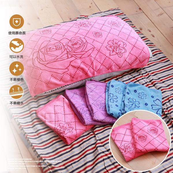 典雅壓花枕巾(多款造型)  50x70-粉色系列