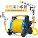 高壓洗車水槍搶套裝水管軟管收納架汽車用沖水泵澆花神器家用工具YTL