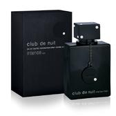 ARMAF Club De Nuit Intense 狂歡俱樂部男性淡香水 105ml『5295我愛購物』