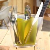 簡約廚房筷子籠瀝水筷子籠創意筷籠家用筷子盒多功能塑料湯勺架子  【快速出貨】