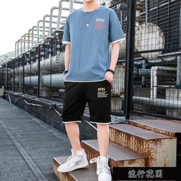 純棉男士短袖套裝夏季青少年休閑運動兩件套潮流短褲寬松T恤【全館免運】