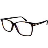 【TOM FORD】經典T字方框款光學眼鏡#琥珀框(TF5478-F-B-052)