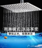 浴室大花灑噴頭 增壓淋浴花沙噴頭淋雨頂噴單頭洗澡蓮蓬頭不銹鋼 ciyo黛雅