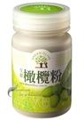 生鮮橄欖粉---- 橄欖先生(富含膳食纖...