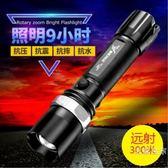 LED強光可充電夜間騎行調光調焦遠射戶外防水手電筒YG-336C