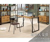{{ 海中天休閒傢俱廣場 }}F-23 摩登時尚 書房系列 862-4 布朗克斯4尺多功能桌