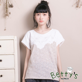 betty's貝蒂思 無肩線蕾絲印花異材質拼接T-shirt(卡其)