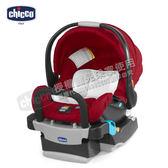 CHICCO KeyFit手提汽座-亮麗紅