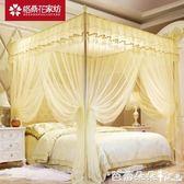蚊帳 宮廷蚊帳家用1.8m床加密加厚1.5紋賬2公主風落地支架1.2米2.0x2.2『快速出貨』YTL