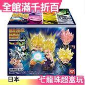 【第1彈全6種】日版 七龍珠超 DRAGONBALL ADVERGE MOTION 盒玩 孫悟空【小福部屋】