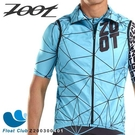 【ZOOT】SU20 RACING 競速系列 男款 超潑水防風背心 晴空藍 Z200300401 原價2500元