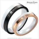情侶對戒 西德鋼戒指「永遠專屬」陶瓷*單...