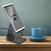 手機架 手機掛架 攜帶型 充電底座 平板支架 懶人支架 雙摺疊手機支架◄ 生活家精品 ►【J111】