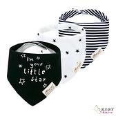 三角口水巾 圍兜兜三件組 純棉防水按扣 你的小星星 (嬰幼兒/寶寶/兒童/小孩/小朋友)