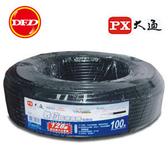 PX大通 5C 100M 128編織數位電視專用電纜線 (5C-100M)