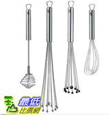 [103美國直購] 攪拌器4件套  WMF 1872029999 Profi Plus 4 Piece Essential Whisk Tool Set
