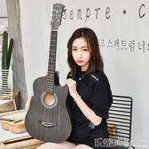吉他 初學者男學生用38寸成人入門練習木吉他學生女民謠吉他樂器 JD 玩趣3C