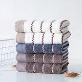【TT】條紋柔軟加厚毛巾家用洗臉面巾 成人情侶手巾洗臉巾擦手巾