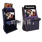 月光寶盒游戲機雙人搖桿懷舊款老臺式拳皇格斗大型投幣游戲廳街機 叮噹百貨
