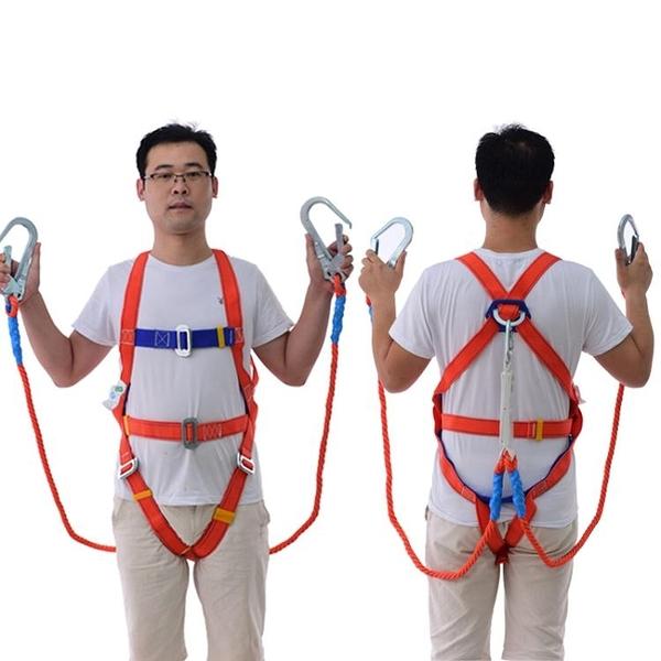 高空作業安全帶戶外施工空調全身五點式腰帶耐磨保險繩防墜落套裝 一木良品