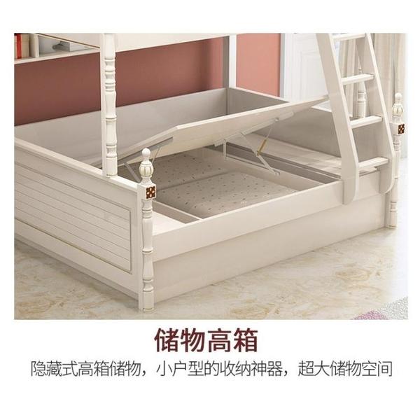 美式高低床子母床實木上下床雙層床簡約現代男孩女孩兒童床帶滑梯【免運】