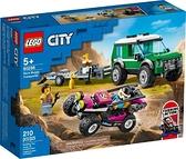 樂高LEGO CITY 越野賽車運輸車 60288 TOYeGO 玩具e哥